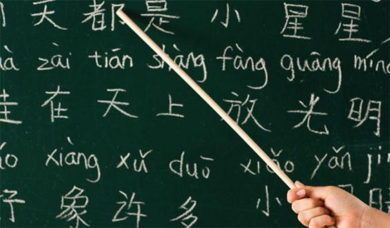 Studenții pot învăța limba chineză prin Skype