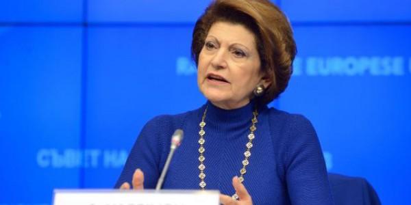 Comisarul european pentru Educație vine în România să lanseze Erasmus+