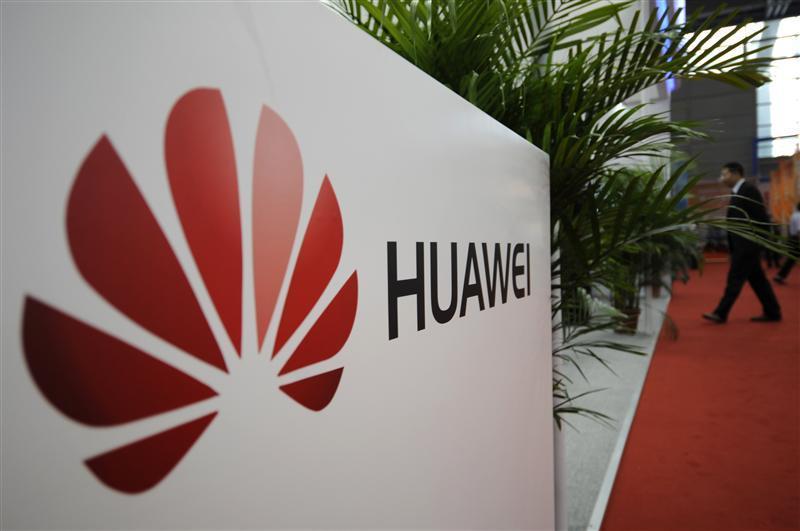 Studenții români vor studia în China pe banii companiei Huawei