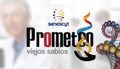 """Guvernul ecuadorian oferă burse în cadrul proiectului """"Prometeu"""""""