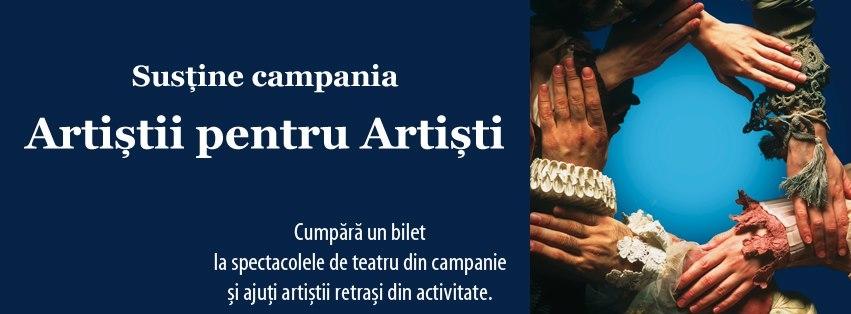 """UNITER lansează Campania Națională """"Artiștii pentru artiști"""""""