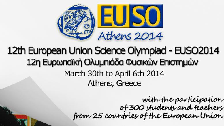 olimpiada-de-stiinte-a-uniunii-europene
