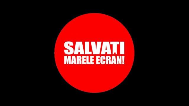 """Asociația Pentru Promovarea Filmului Românesc a lansat campania """"Salvați Marele Ecran!"""""""
