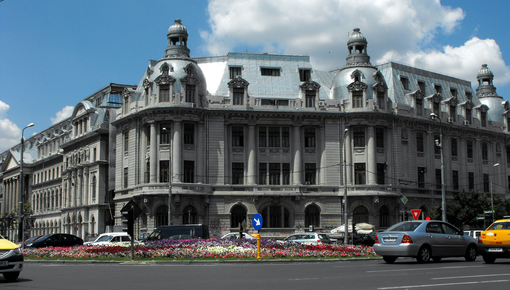 Trei universități din București au fost decorate de Traian Băsescu