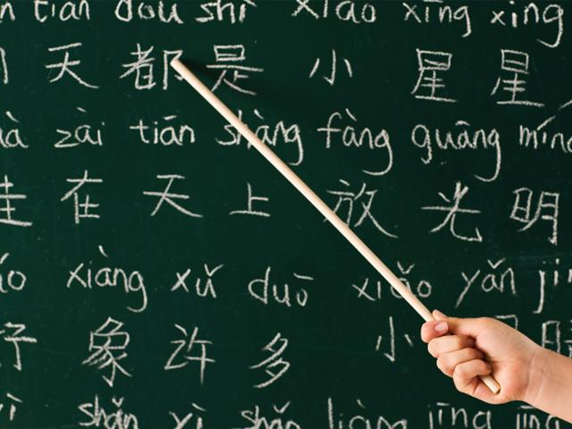Limba chineză ar putea fi introdusă în școlile din România