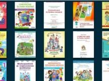 Manualele digitale pentru clasele I și a II-a sunt accesibile online