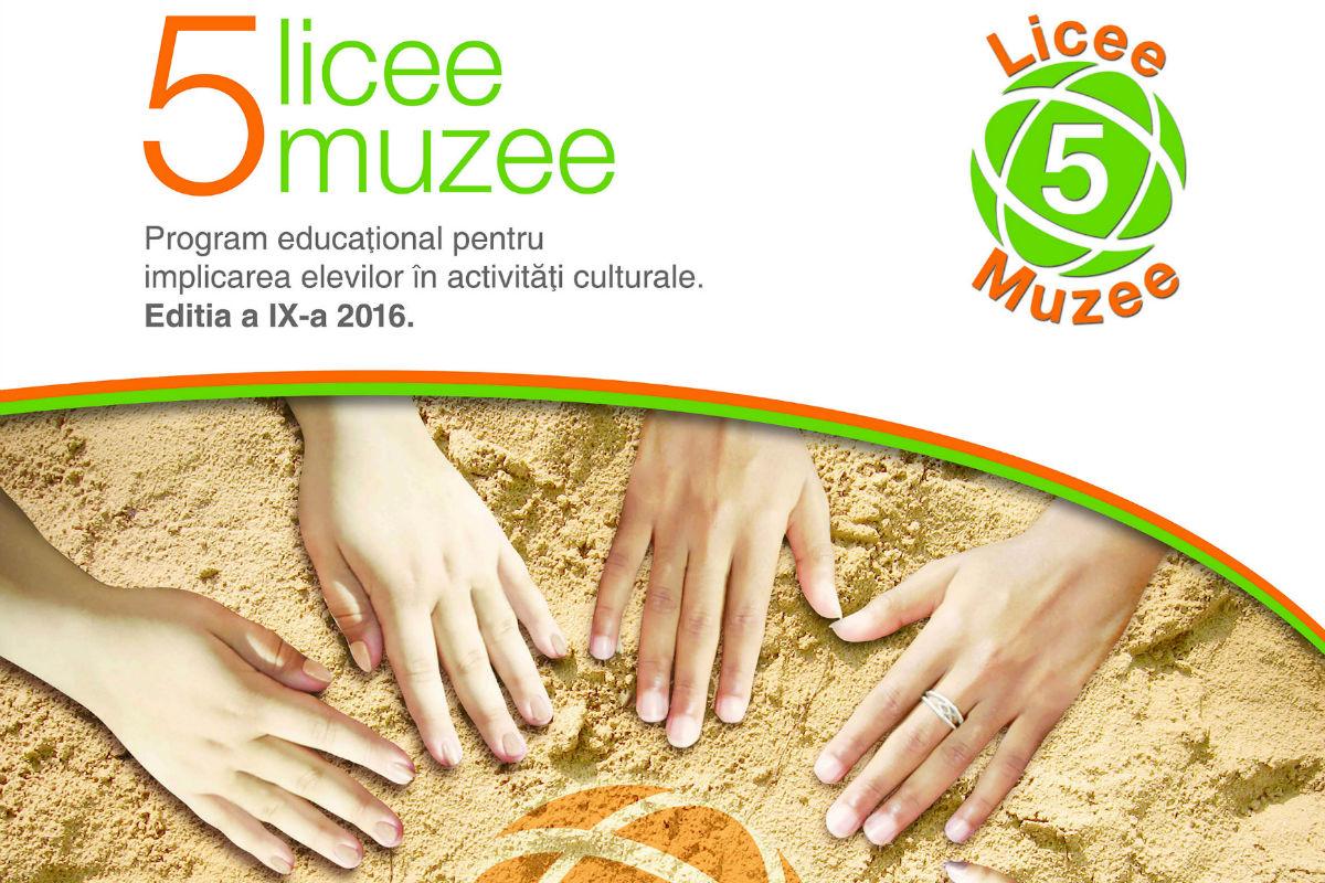 5-licee-5-muzee