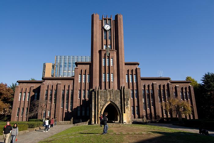 Programe de studii cu bursă oferite de Universitatea din Tokyo