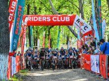 Explorăm natura pe două roți la ZIUA B, ediția 2017. Pe 23 aprilie, la Cernica, Riders Club dă startul competițiilor de ciclism din acest an