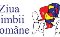 Ne pregătim să sărbătorim Ziua Limbii Române