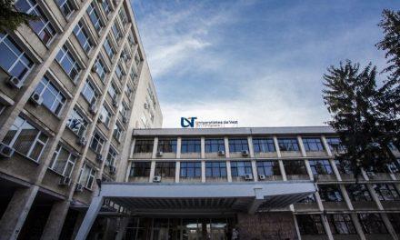 Universitatea de Vest din Timisoara prima din Romania in EUniverCities