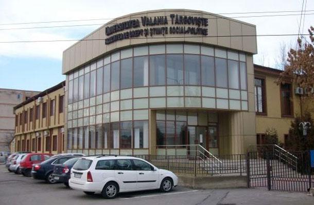 Universitatea din Târgoviște este executată silit