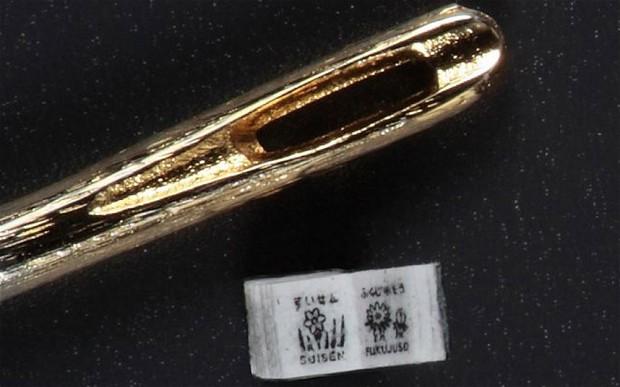 O carte minusculă realizată de japonezi încearcă să obțină un record Guinness