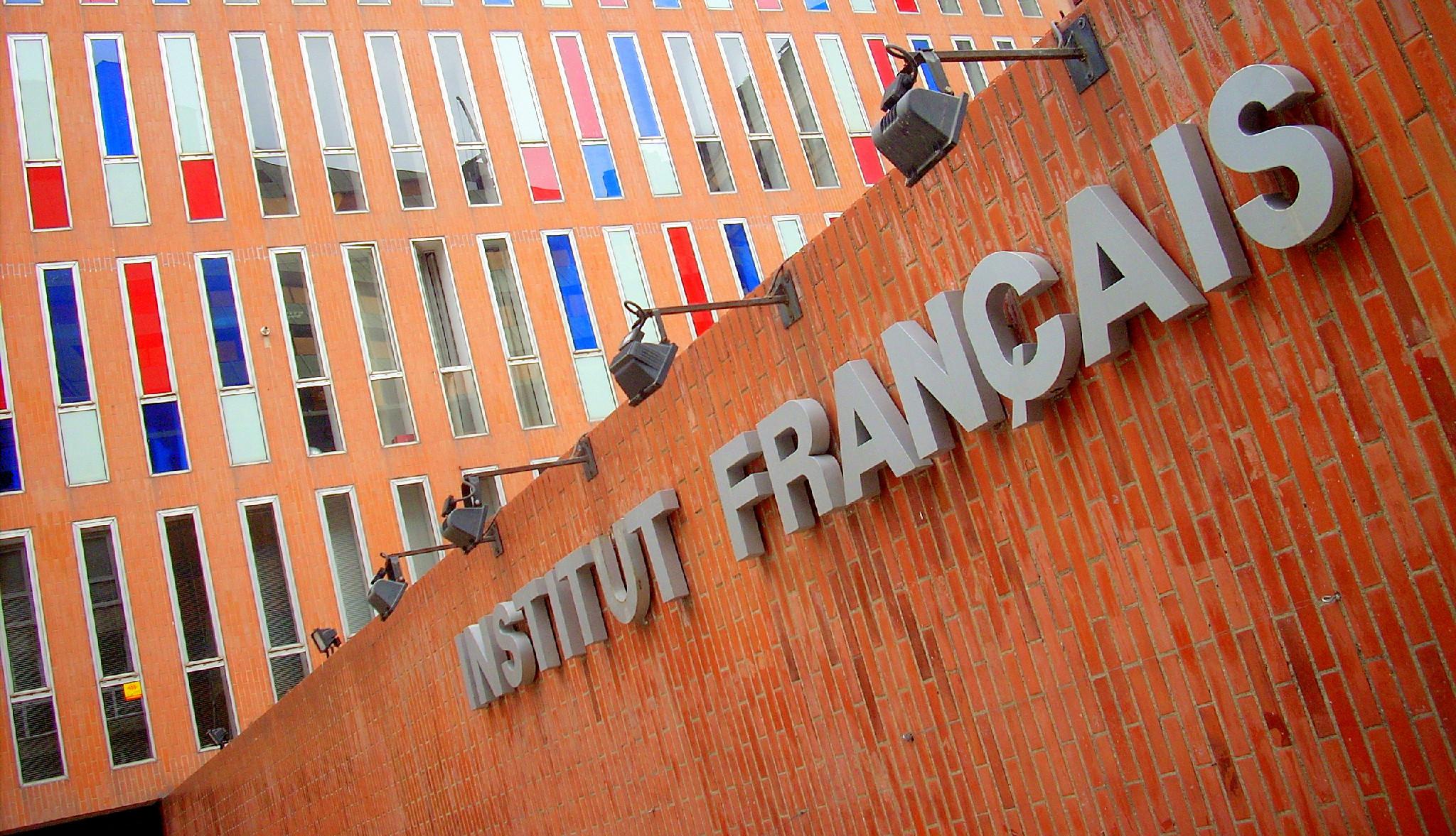 Institutul Francez acordă copiilor diplome recunoscute internațional