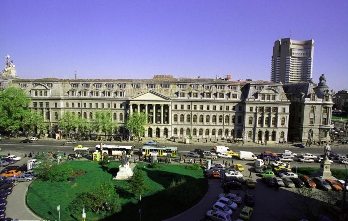 Universitatea București, în primele 200 din lume la media și comunicare și limbi moderne