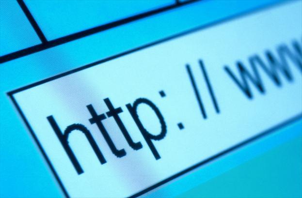 Cum alegi o firmă de găzduire web?