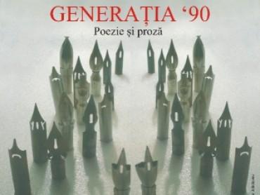 Generația '90. Poezie și proză – dezbatere și lecturi la Institutul Cultural Român