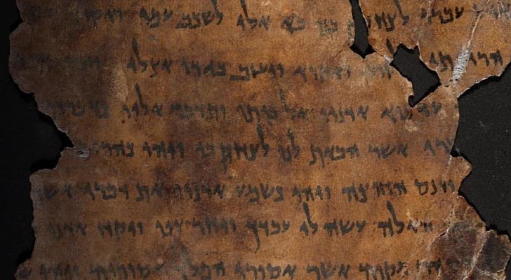 S-a lansat o nouă versiune a Bibliotecii digitale a Manuscriselor de la Marea Moartă