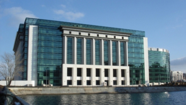 Angajații Bibliotecii Naționale intră în grevă