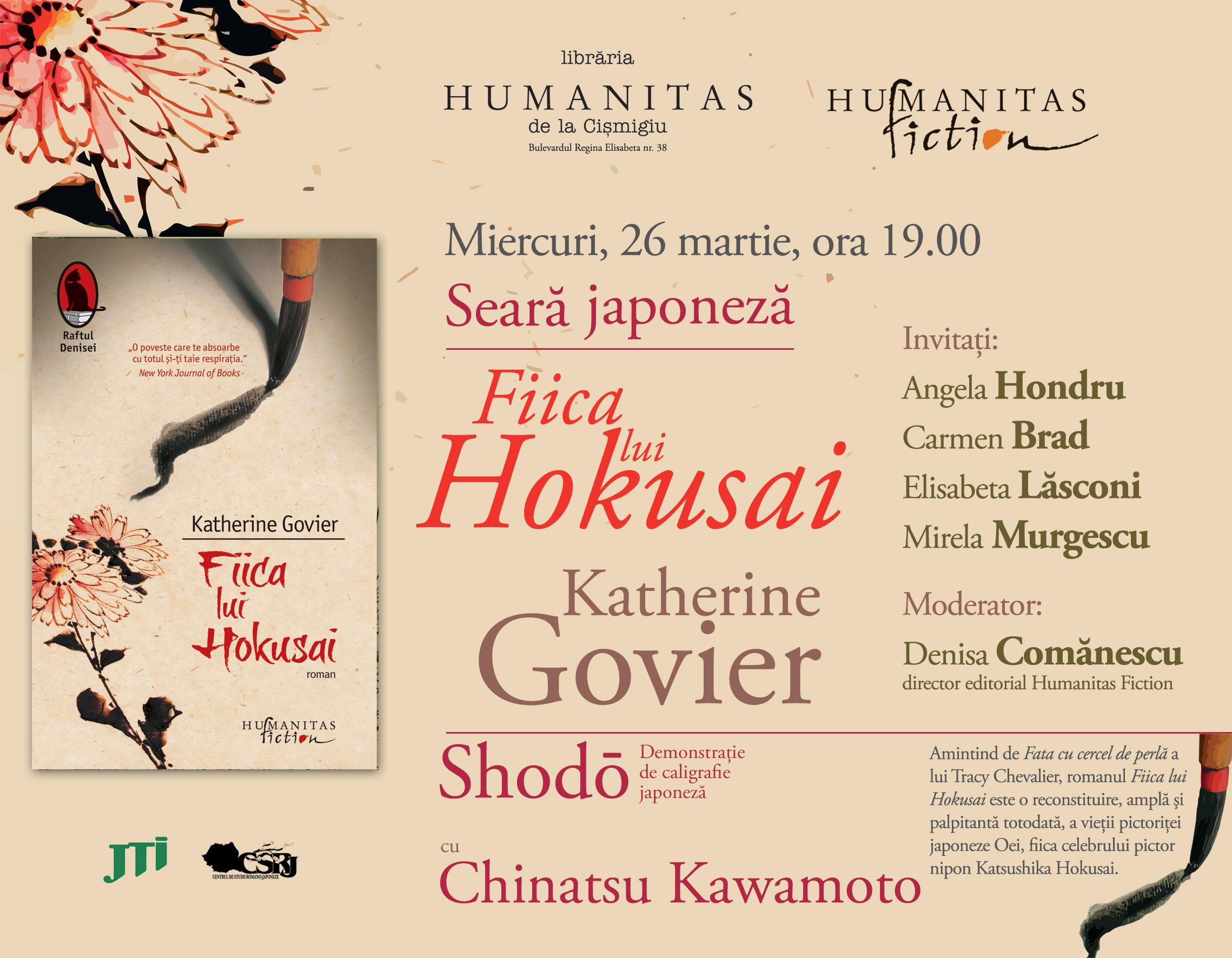 Librăria Humanitas de la Cișmigiu organizează o nouă seară japoneză