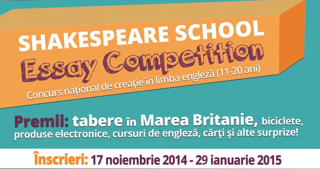 Essay- Competition- 2015