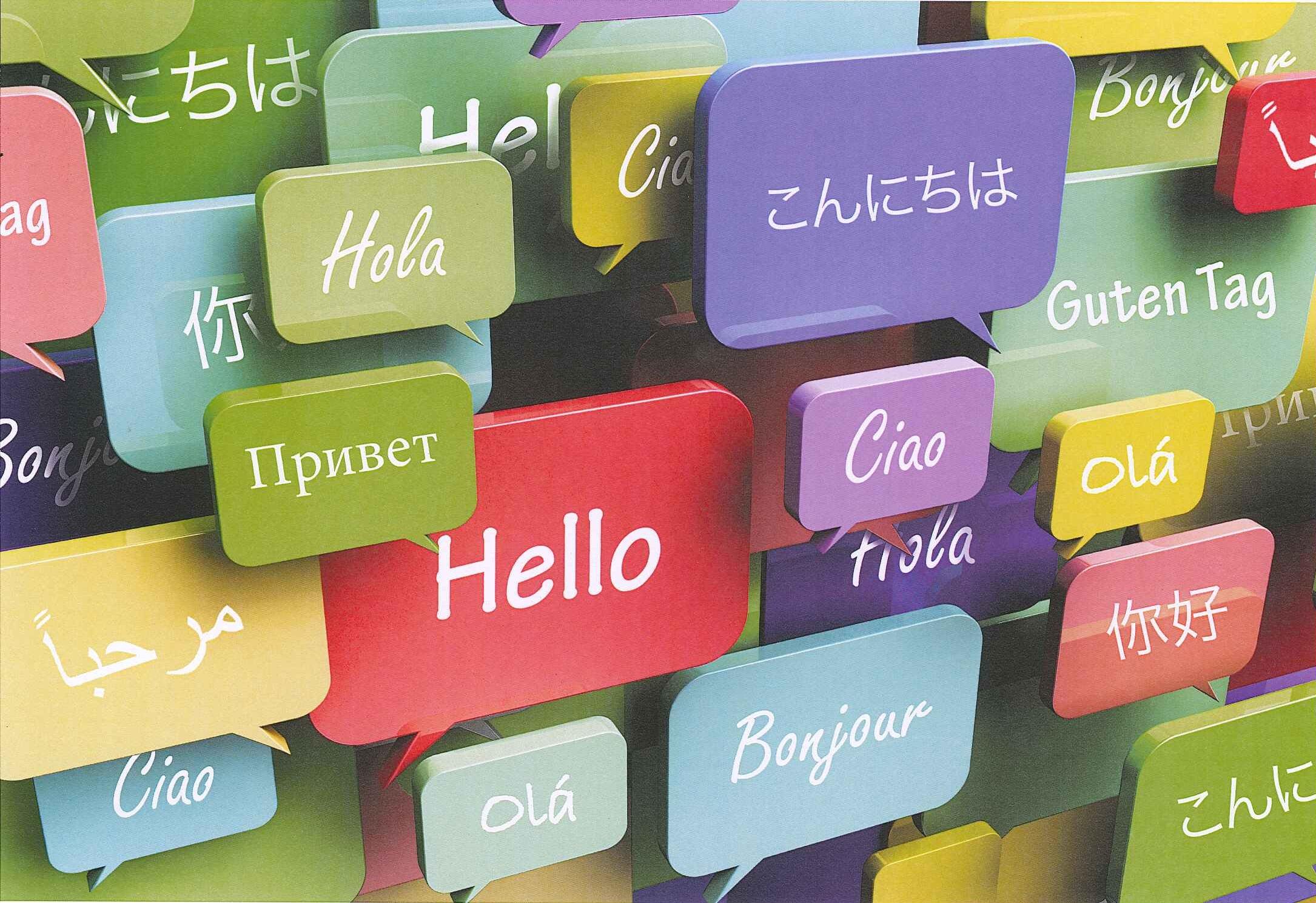 Copiii expuși la mai multe limbi străine îi înțeleg mai bine pe cei din jur