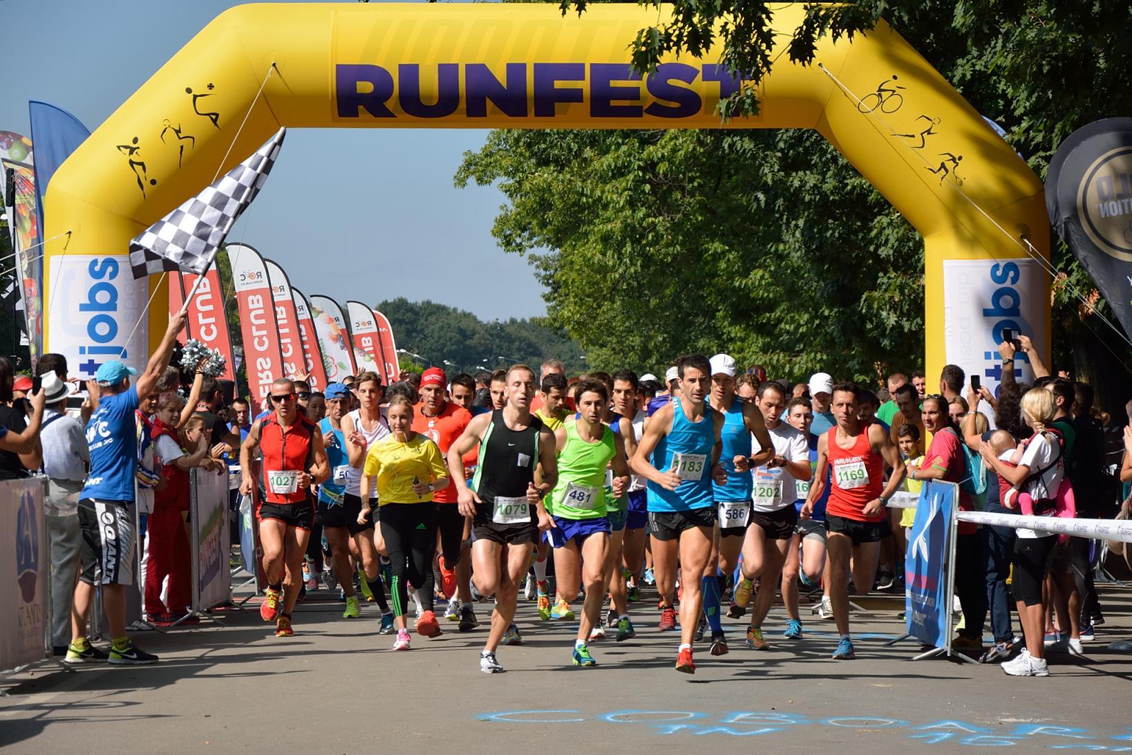 Runfest – Fox Trail Half Marathon în pădurea Băneasa