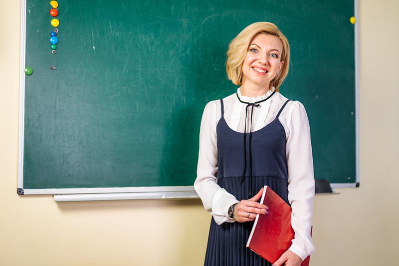Ziua Invatatorului, sarbatorita pe 5 iunie