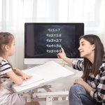 Toate scolile din Romania vor trece in online